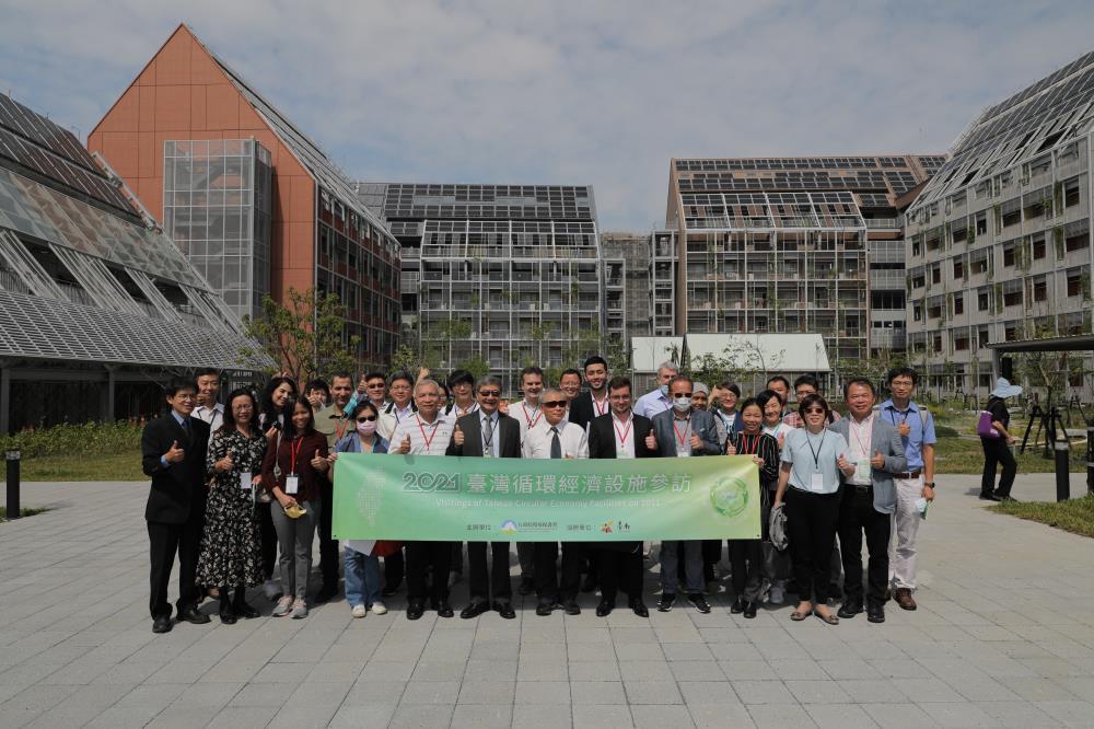 循環經濟帶動產業發展與國際合作  2021臺灣循環經濟設施參訪前進臺南