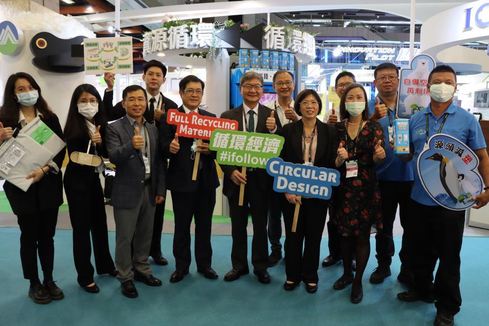 2020臺灣創新技術博覽會盛大開幕!環保署「循環經濟區」亮麗登場